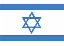 eg5-star-of-david.jpg
